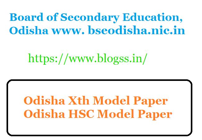 Odisha Xth Model Paper