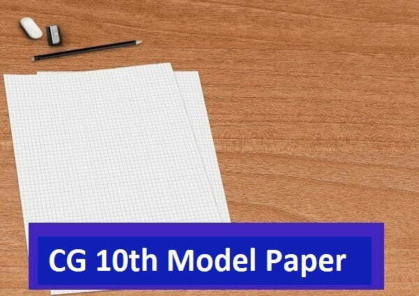 CG Board 10th Model Paper 2020