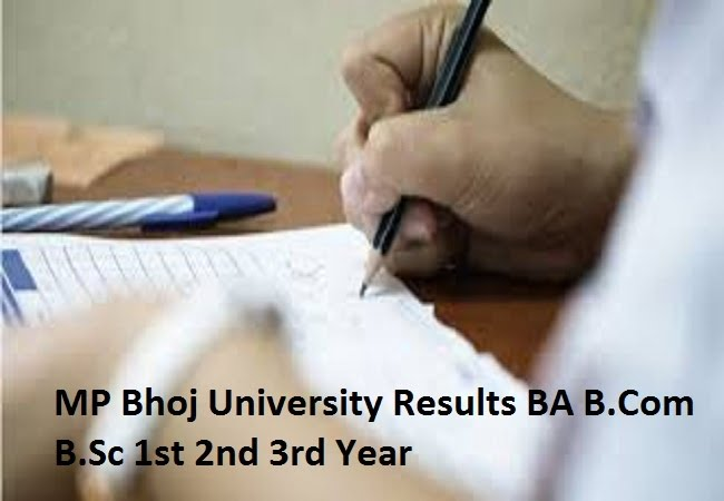 MP Bhoj University Results 2020 BA B.Com B.Sc 1st 2nd 3rd Year
