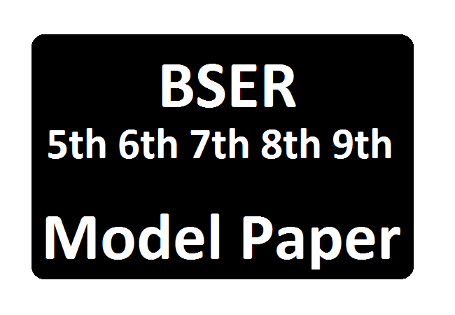 Raj Board Class 5th 6th 7th 8th 9th Model Paper 2020