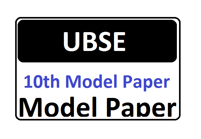 UBSE X Model Paper 2020 UK 10th Blueprint 2020 Hindi English Urdu