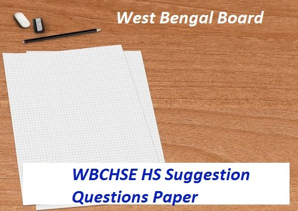 WB 12th HS Model Paper 2020 Hindi, English, Bengali Medium