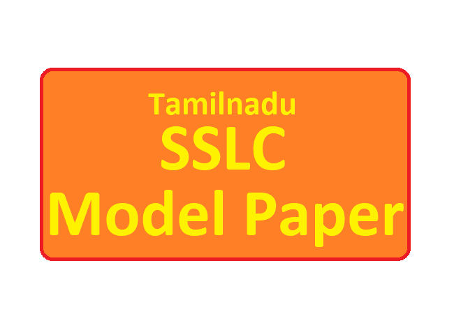 TN SSLC Model Paper 2020 TN 10th Questions Paper 2020