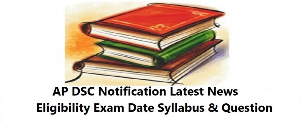 AP DSC Notification 2020 Latest News Eligibility Exam Date Syllabus & Question