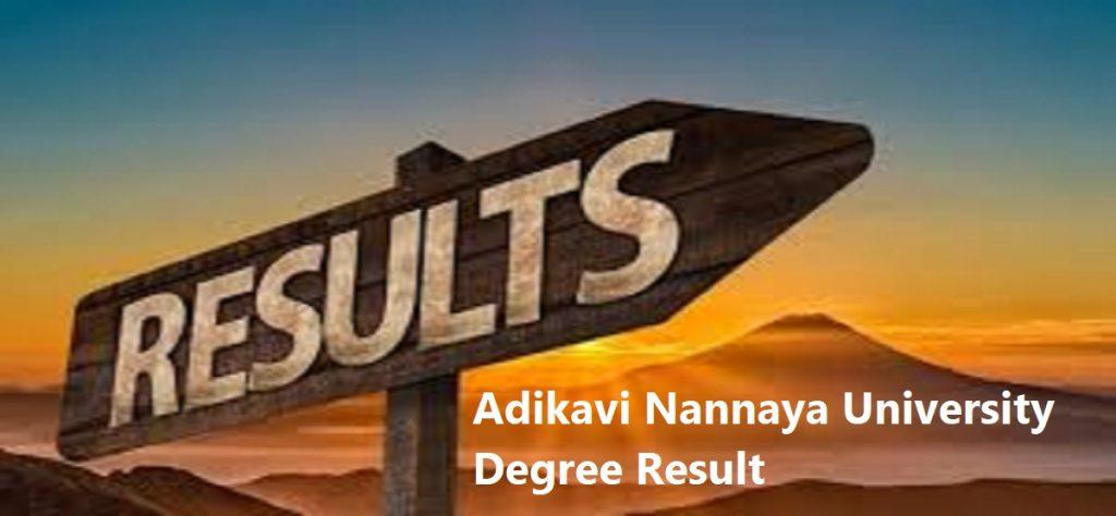 AKNU Degree Results 2020 2nd, 4th, 6th Semester at aknu.edu.in