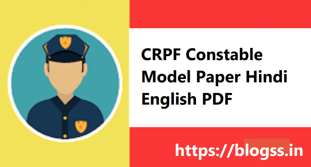 CRPF Constable Model Paper 2020 Hindi English PDF