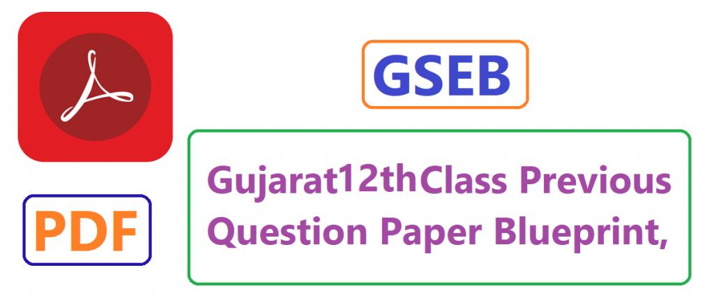 Gujarat 12th Model Paper 2020 Blueprint