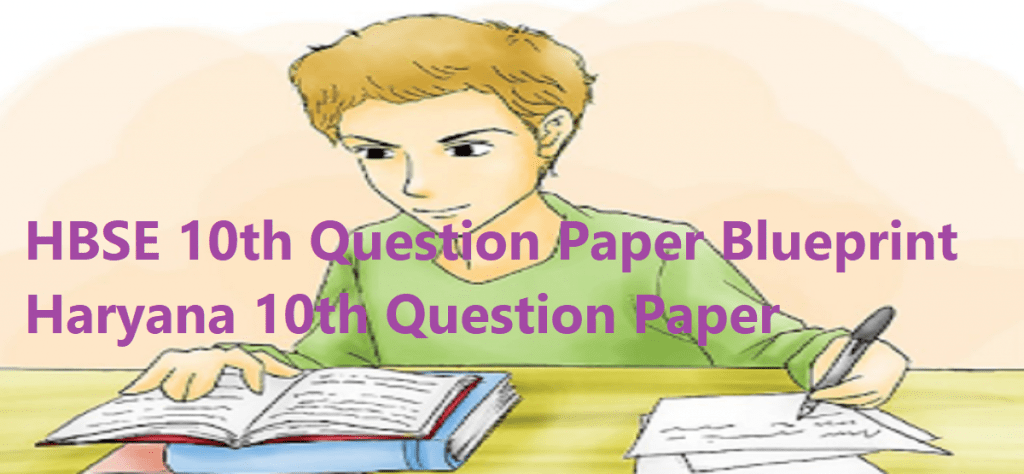 HBSE 10th Question Paper 2021 Blueprint Haryana 10th Question Paper 2021