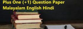 Kerala +1, 11th Model Paper 2020 Kerala Plus One (+1) Question Paper Malayalam English Hindi