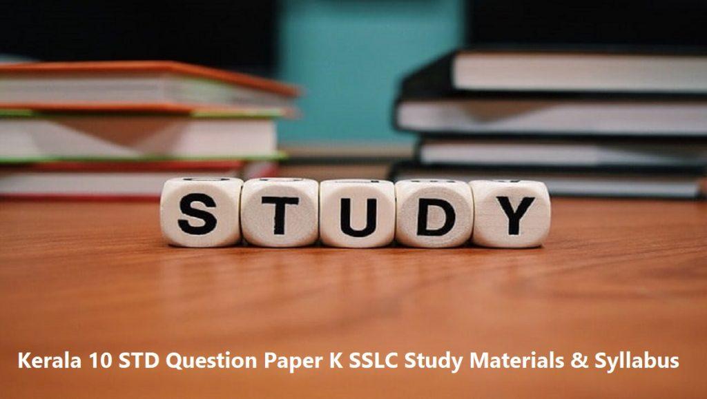 Kerala 10 STD Question Paper 2020 KAR SSLC Study Materials and Books & Syllabus 2020
