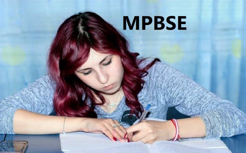MP 8th Model Paper 2020 MP Board 8th Blueprint 2020