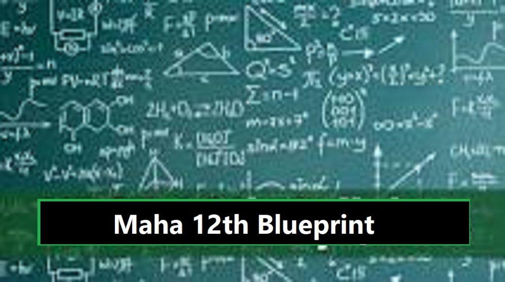 महा 12 वीं एसटीडी ब्लूप्रिंट मॉडल पेपर 20201 महा (एचएससी) बारहवीं महत्वपूर्ण प्रश्न मराठी माध्यम, अंग्रेजी माध्यम, हिंदी माध्यम