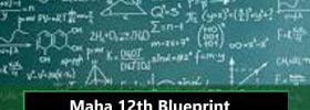 महा 12 वीं एसटीडी ब्लूप्रिंट मॉडल पेपर 2020 महा (एचएससी) बारहवीं महत्वपूर्ण प्रश्न मराठी माध्यम, अंग्रेजी माध्यम, हिंदी माध्यम