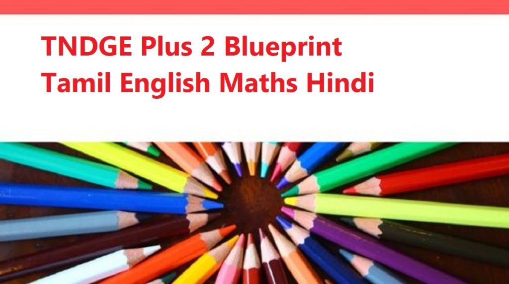 TNDGE Plus 2 Blueprint 2020 Tamil English Maths Hindi