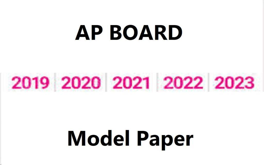 AP SSC Question Paper 2021 AP 10th Model Paper 2021 AP Board X Blueprint & Exam Pattern 2021