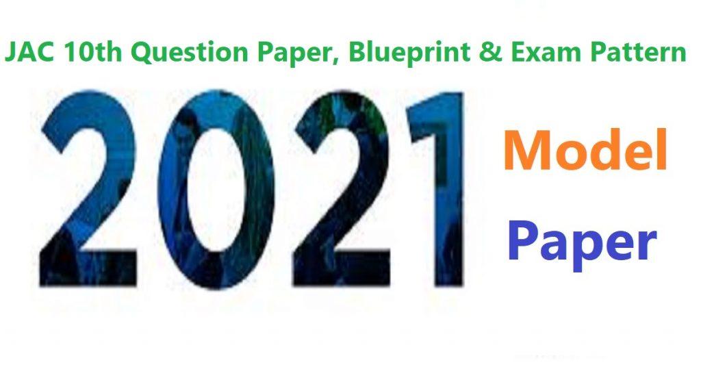 JAC 10th Question Paper 2021 JAC Matric Model Paper 2021 JAC X Blueprint 2021 JAC Tenth Exam Pattern 2021