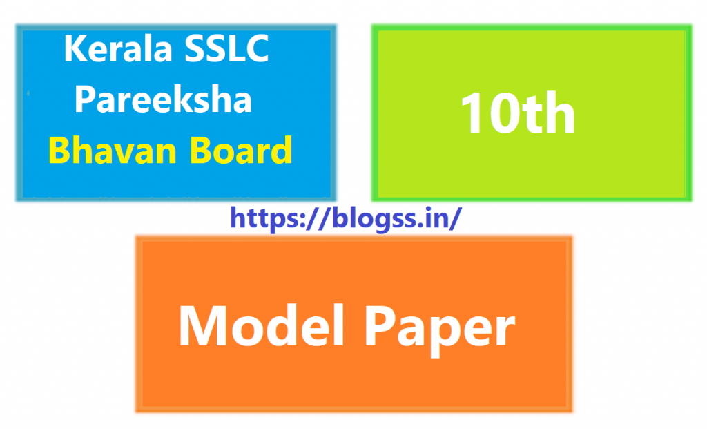 Kerala SSLC Question Paper 2021 Kerala 10th Model Paper 2021 Kerala X Blueprint Exam Pattern 2021