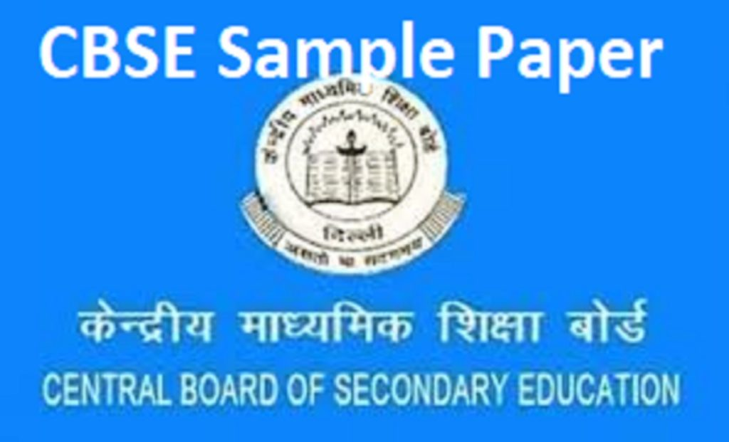 CBSE 12th Previous Paper 2021 CBSE 12th Sample Paper 2021