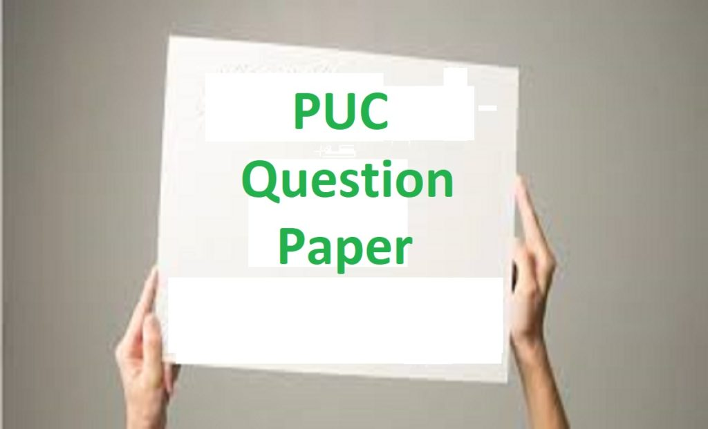 1st PUC Question Paper 2021 First PUC Model Paper 2021 Kar 11th PUC Blueprint 2021