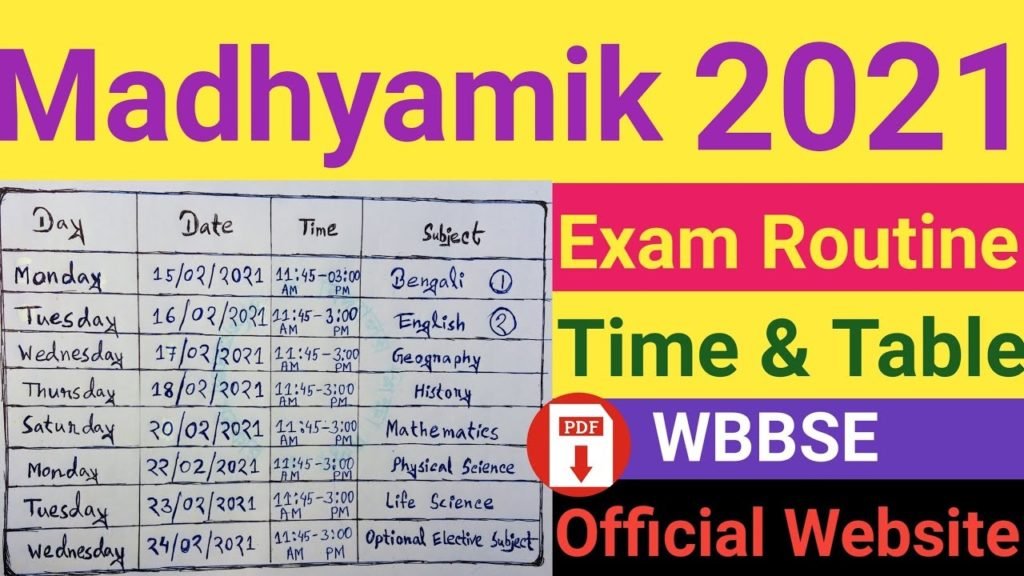 WBCHSE Routine 2021 (New Syllabus) WB Higher Secondary Exam 12th Routine 2021