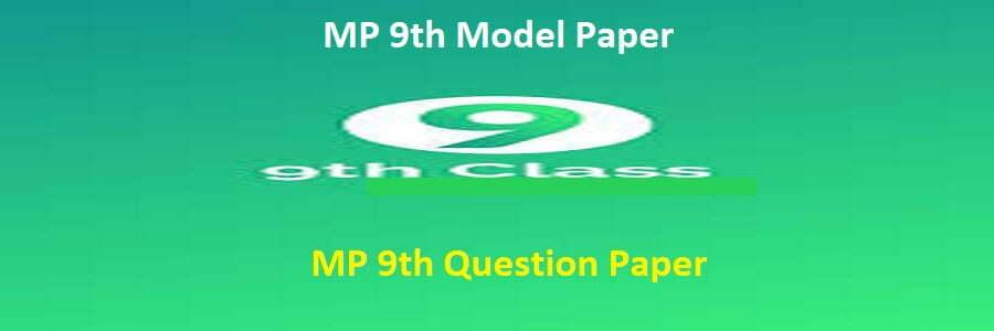 MP Board 9th Model Paper 2021 MP 9th Blueprint 2021 MP 9th Question Paper 2021